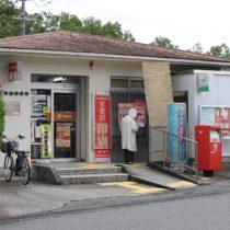 関屋郵便局(周辺)