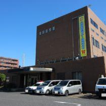 高田警察署(周辺)
